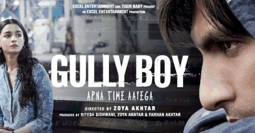 Film Gully Boy
