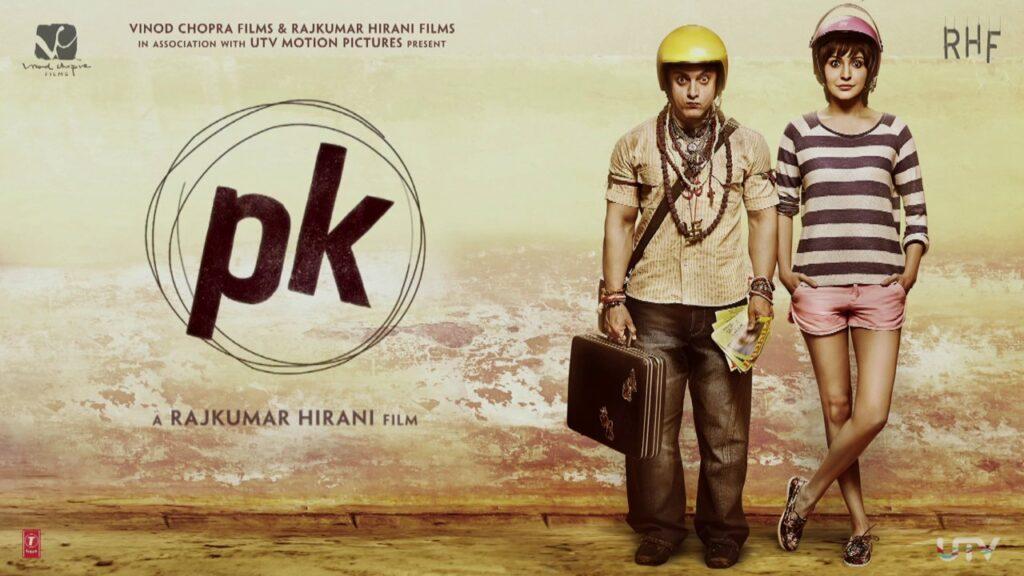 Film PK india